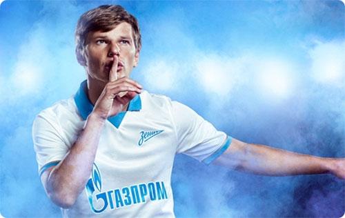 «Зенит» презентовал игровую форму сезона 2013-2014