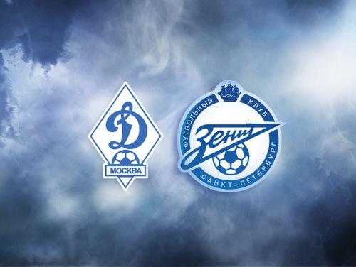 «Зенит» обратился к болельщикам за поддержкой в связи с предстоящим матчем с московским «Динамо»
