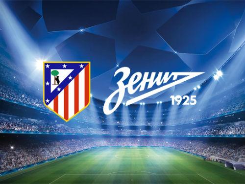 «Атлетико» сыграет с «Зенитом» не в оптимальном составе