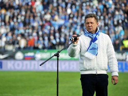 «Газпром» выделит петербургским клубам 1,3 миллиарда рублей