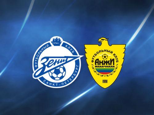 «Зенит» вылетит в Дагестан в день матча