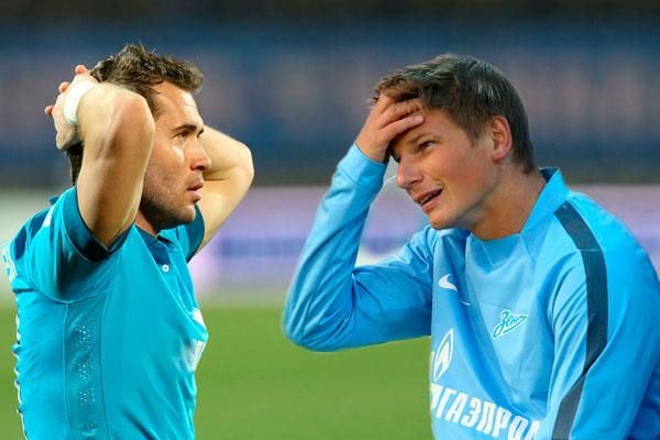 Аршавин и Кержаков