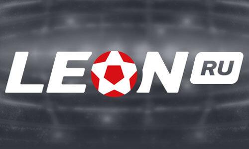 Новая букмекерская контора Леон: какие есть возможности