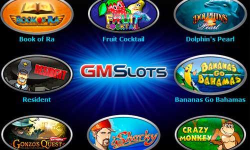 Gaminatorslots - уникальные игровые автоматы для гемблеров