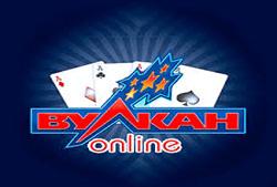 Играть в онлайн-клуб Вулкан